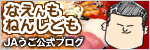 jaugo_blog2.jpg